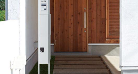 » 宅配BOX(ナスタ)を特別価格でご提供!新築にもおすすめ♪