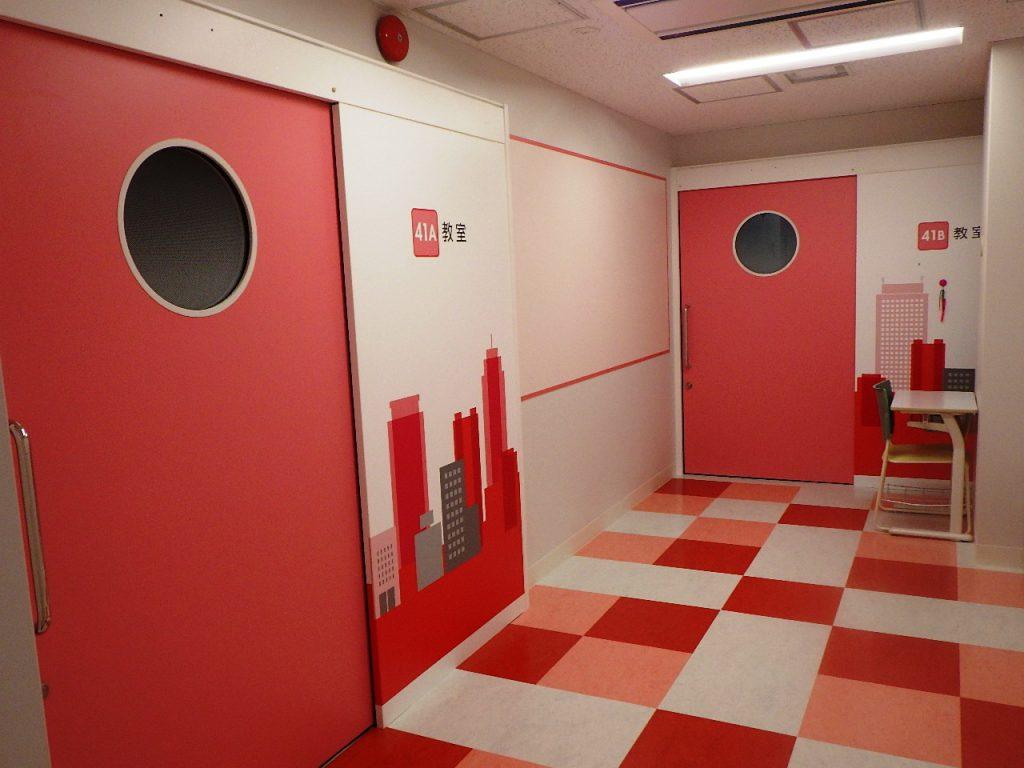 4階教室フロア